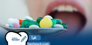Non-steroidal Anti-Inflammatory Drug